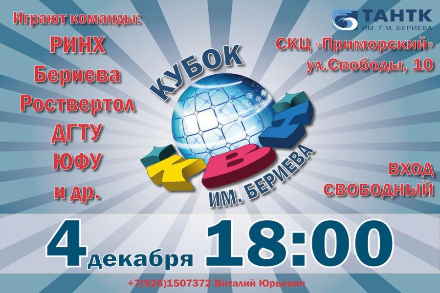 zx3DoOhB.inettools.net.resize.image.jpg