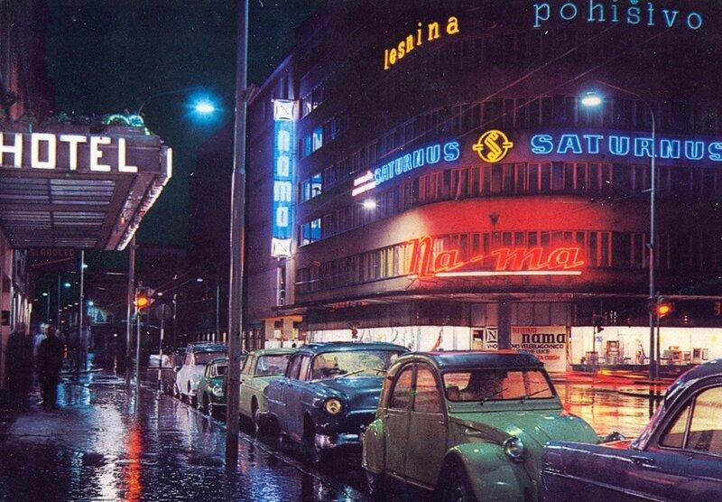 Любляна 1960-х.jpg