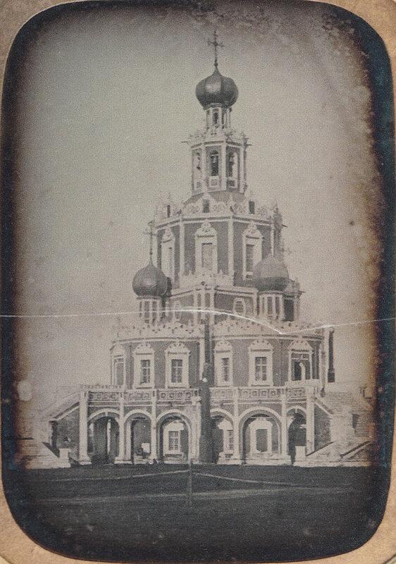 1845-55 Вид Церкви Покрова Богоматери в Филях.jpg