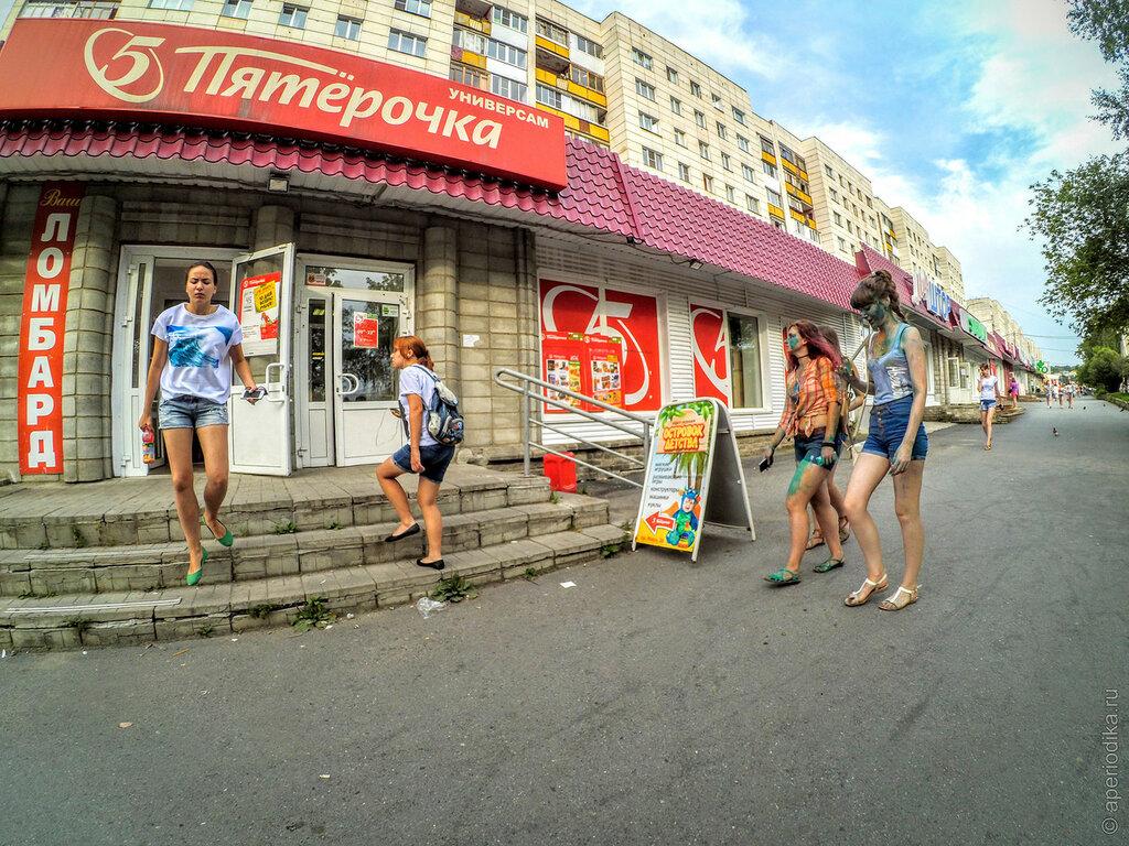 Златоуст. Фотографии за август 2016