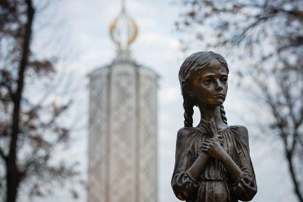 26 ноября память жертв голодомора - геноцида украинского народа зажги свечу