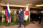 Синдзо Абэ в ожидании Путина 15.12.16.png