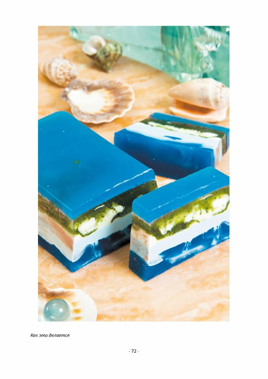 Как сделать мыло из обмылков Полезные советы 50