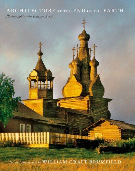Уильям Брумфилд. Церковь иконы Божией Матери Одигитрия