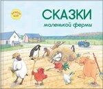 1391_Obl_Priklucheniya_Geka_MK.indd