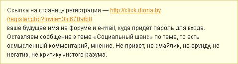https://img-fotki.yandex.ru/get/196020/18026814.ab/0_c2f09_8df7e2d5_orig.png