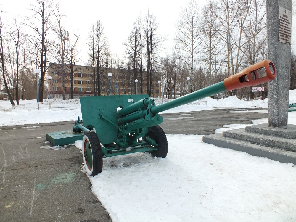 Пермский край, ЗАТО Звёздный. ЗИС-3
