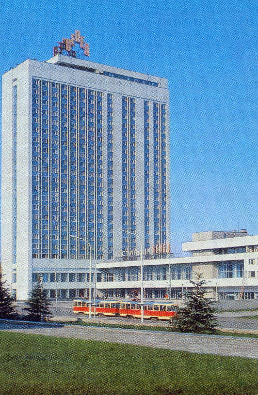 ZAVODFOTO / История городов России в фотографиях: Ульяновск в 1972 году