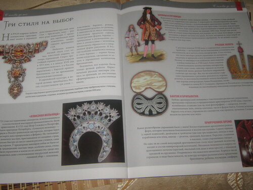 Записная книжка Натальи - Страница 39 0_15650f_d2c8ac27_L