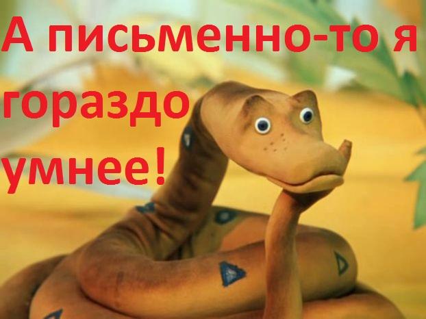 https://img-fotki.yandex.ru/get/196020/246246705.4/0_16586d_7cc47bae_orig.jpg