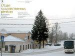 Отдел художественных ремесел (г. Хотьково). 4 января