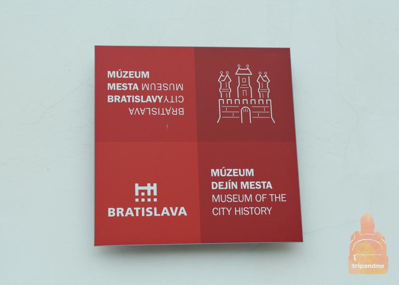 Музей Братиславский град