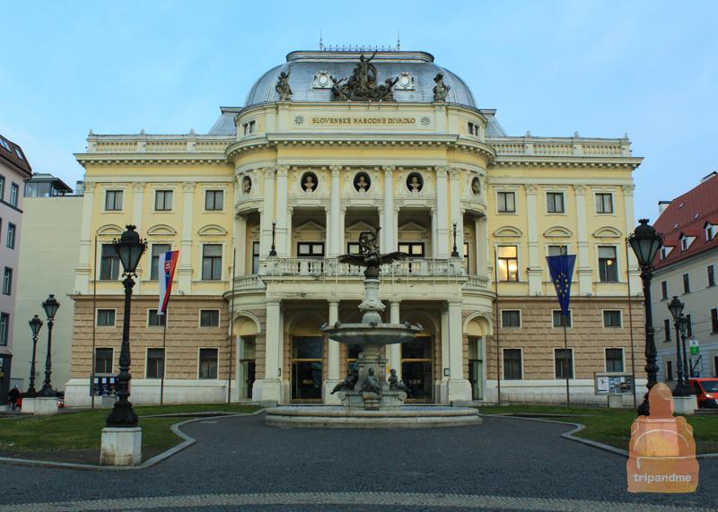 Словацкий народный театр (Братислава)