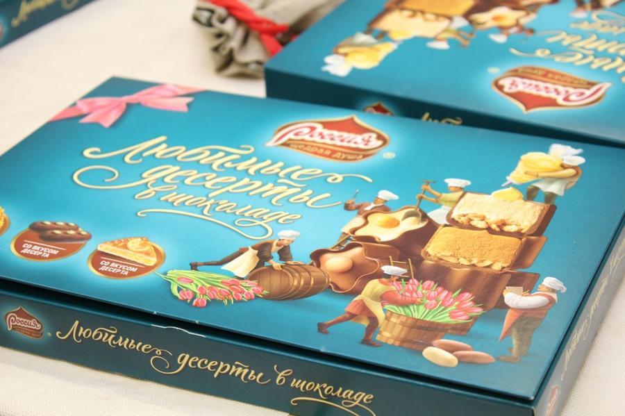 51. Понравились и эти конфеты, до селе не обращала на них внимания на полках:
