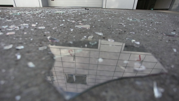 ВХерсоне произошел взрыв около отделения банка