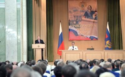 Путин сказал, как прокуроры должны реагировать нанесоблюдение закона