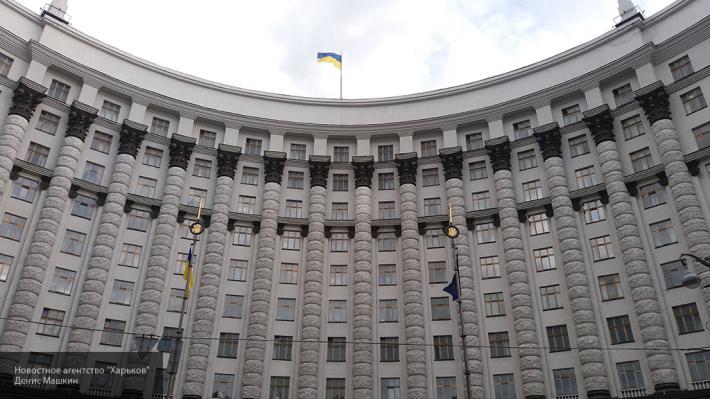 Украина проиграла суд поиску английской нефтегазовой компании