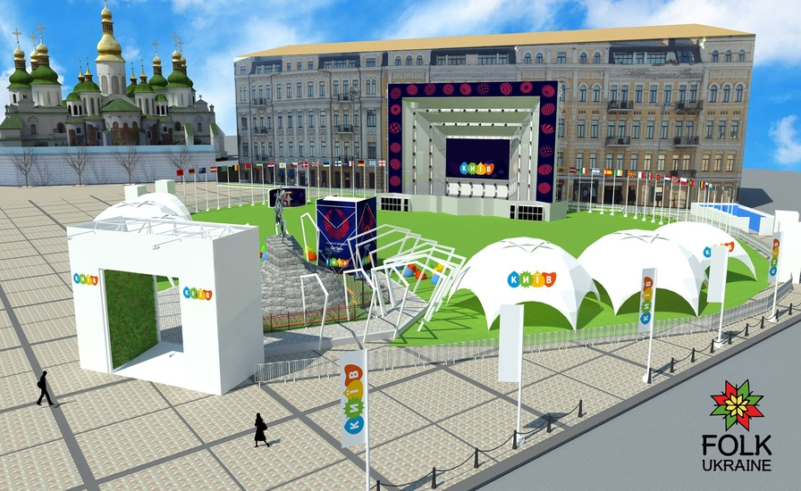 Организаторы показали, какой будет фан-зона «Евровидение» вцентре столицы
