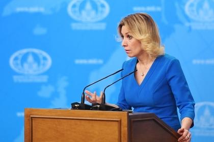 Захарова сообщила, что удар США поСирии имеет внутриполитическую подоплёку