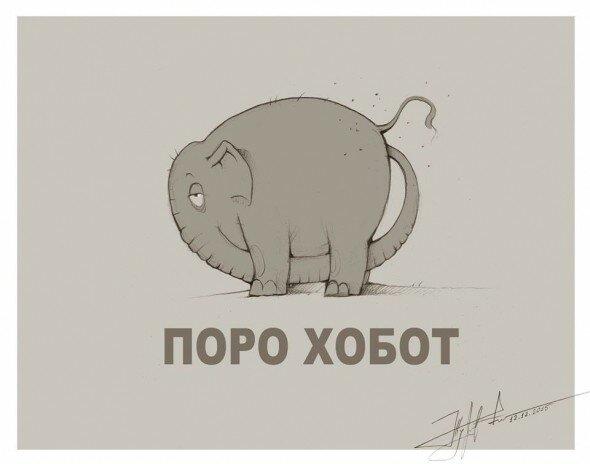 Від «кравчучки» до «порохобота»: топ 5 неологізмів незалежної України