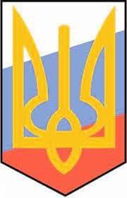 Логотип НТС