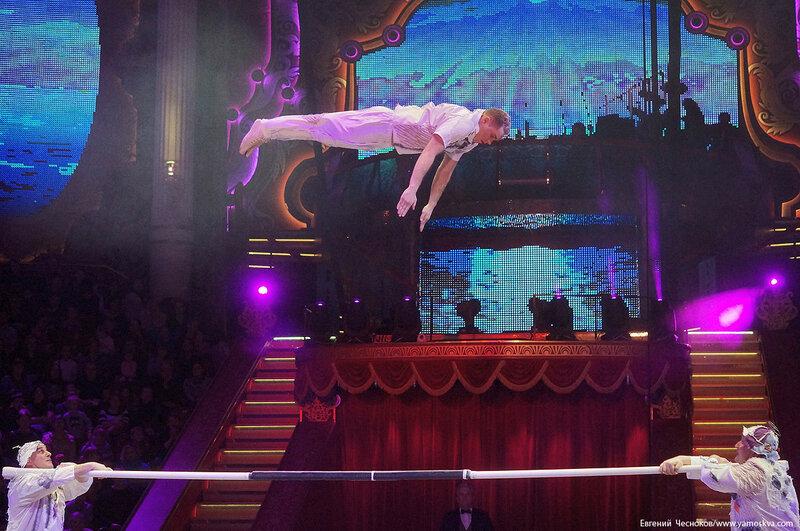 Цирк Никулина. Магия цирка. 21.02.17.23. Стынка..jpg