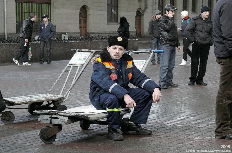 24. Казанский. Носильщик. 02.03.08..jpg