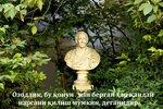 Buste_Montesquieu_Lecomte.jpg