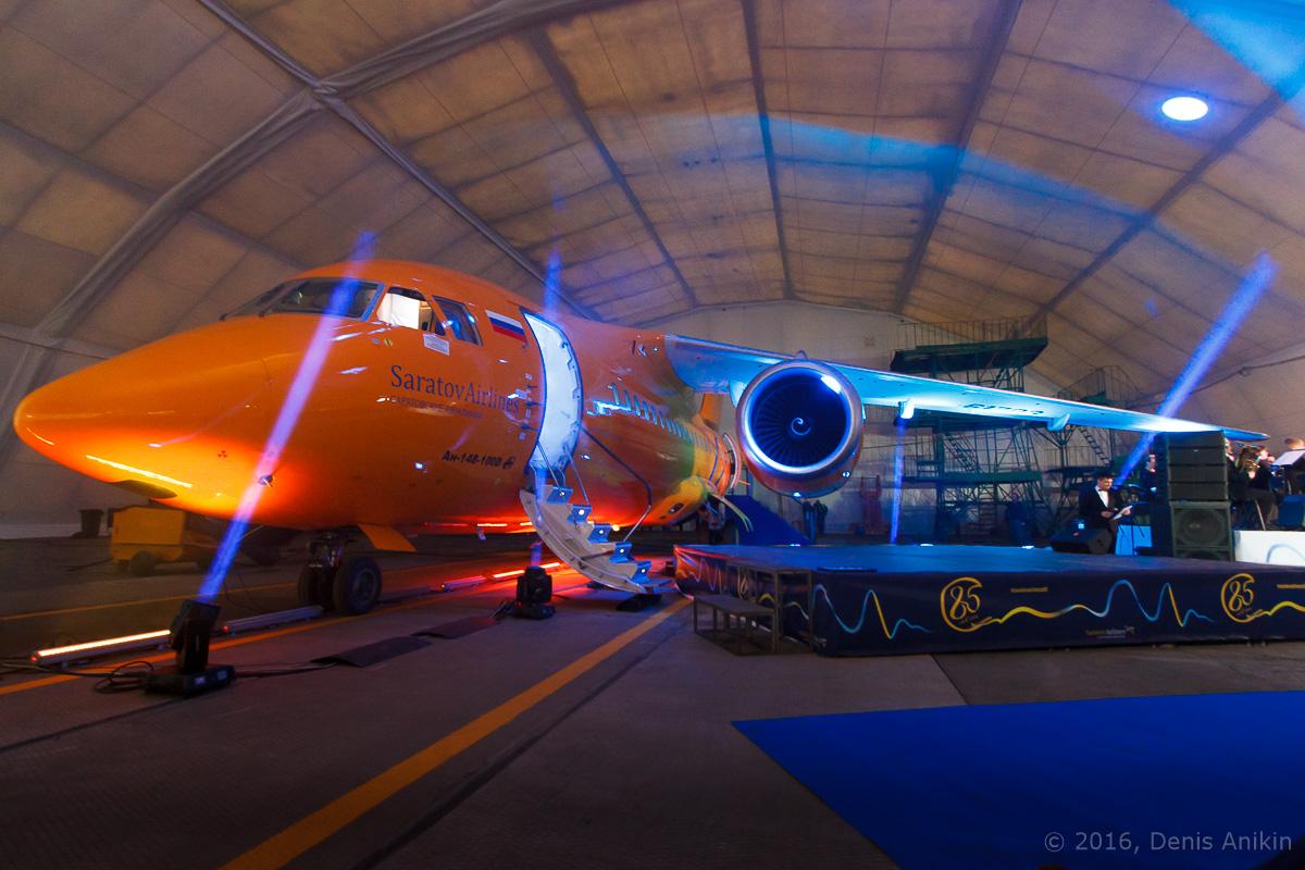 Презентация Ан-148 Саратовские Авиалинии фото 1