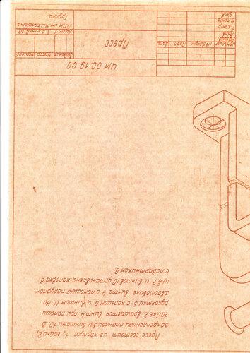Аксонометрия пресса 2