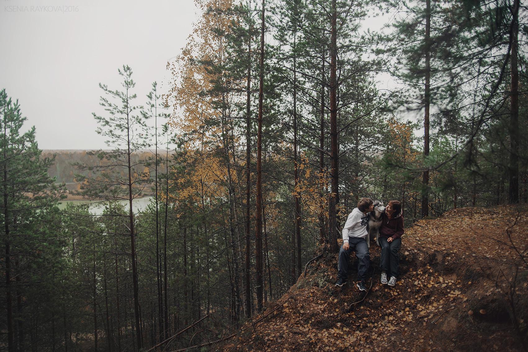 Скади и ее семья