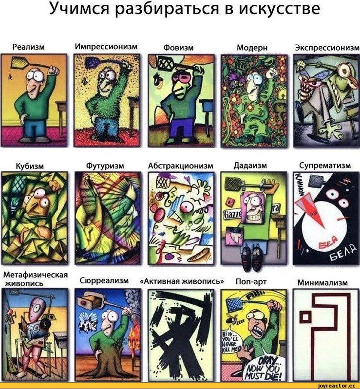 Komiksy-art-udalyonnoe-496315.jpeg