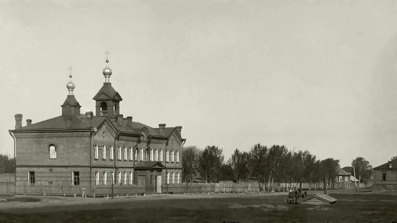 Школа и домовая церковь Св. Сергия Радонежского