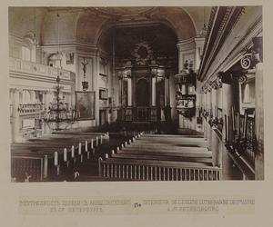 134. Внутренность церкви св. Анны (лютеранская)