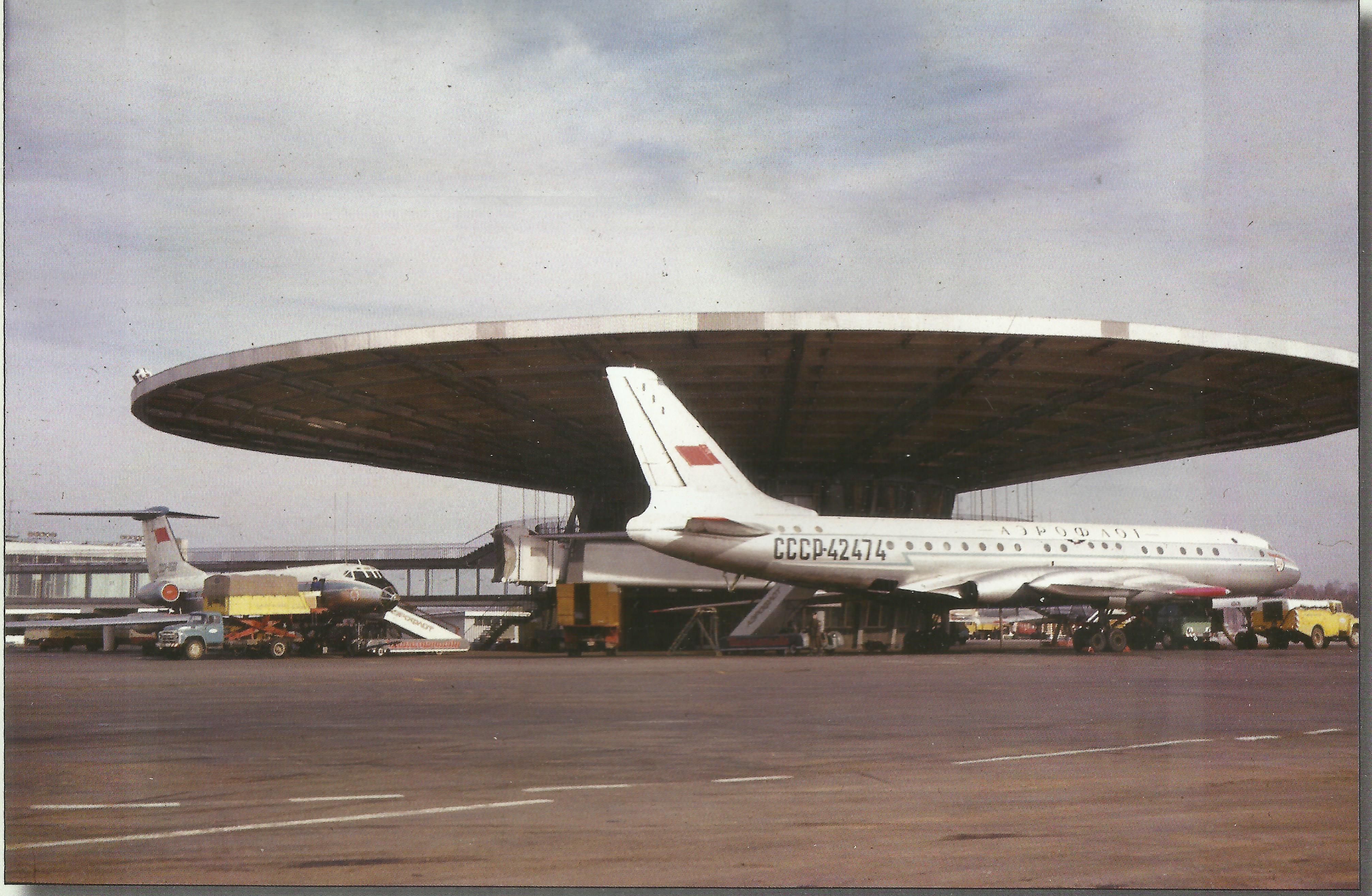1973. Самолеты у пассажирского терминала аэропорта «Шереметьево»