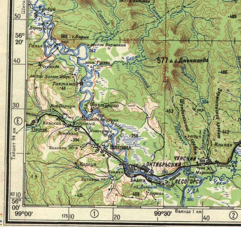 Карта Генштаба СССР 0-47-Г. Братск 1967 г. Фрагмент Чуна