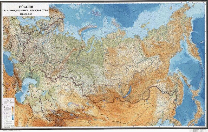 2000 - Географическая карта России и стран СНГ