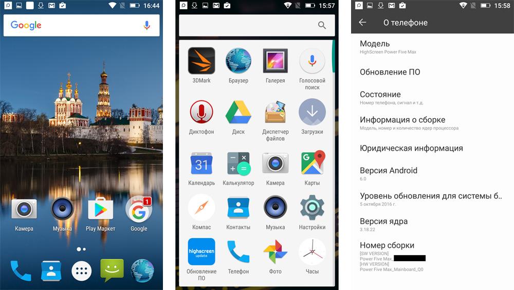 Похоже, это лучший российский телефон на данный момент
