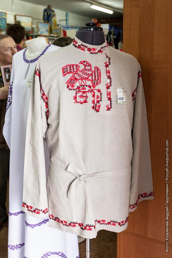 изделия из льна с карельской вышивкой