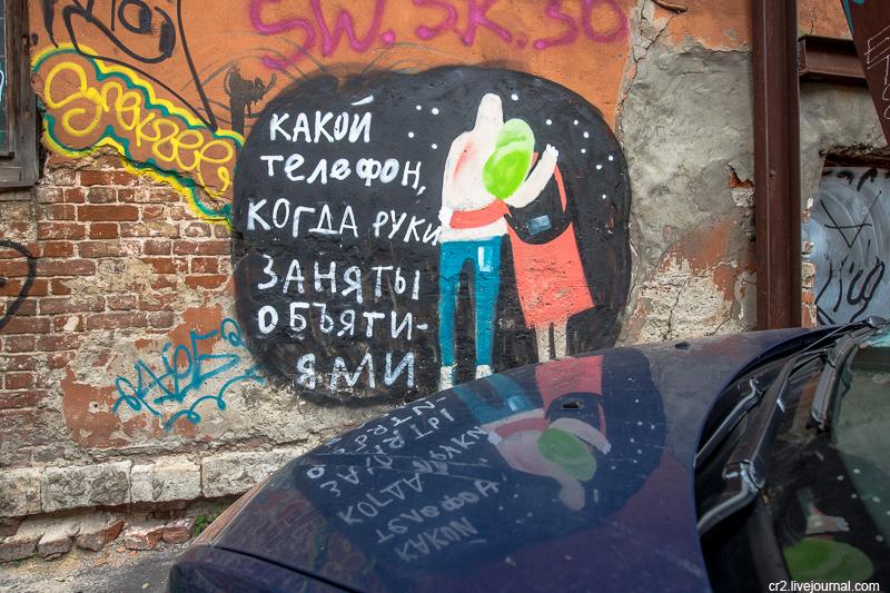 Москва. Во дворах Чистопрудного бульвара