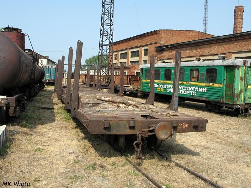 Платформы для леса