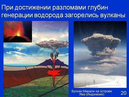 https://img-fotki.yandex.ru/get/196060/12349105.90/0_93129_4621b220_L.jpg