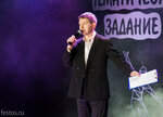 Кубок Универов 1/4 финала 15.03.2017