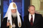 Путин и патриарх Кирилл.png