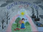 https://img-fotki.yandex.ru/get/196060/164813329.7/0_1e9638_d360f66f_S