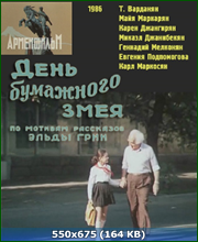 http//img-fotki.yandex.ru/get/196060/170664692.139/0_182d64_6c356ae0_orig.png