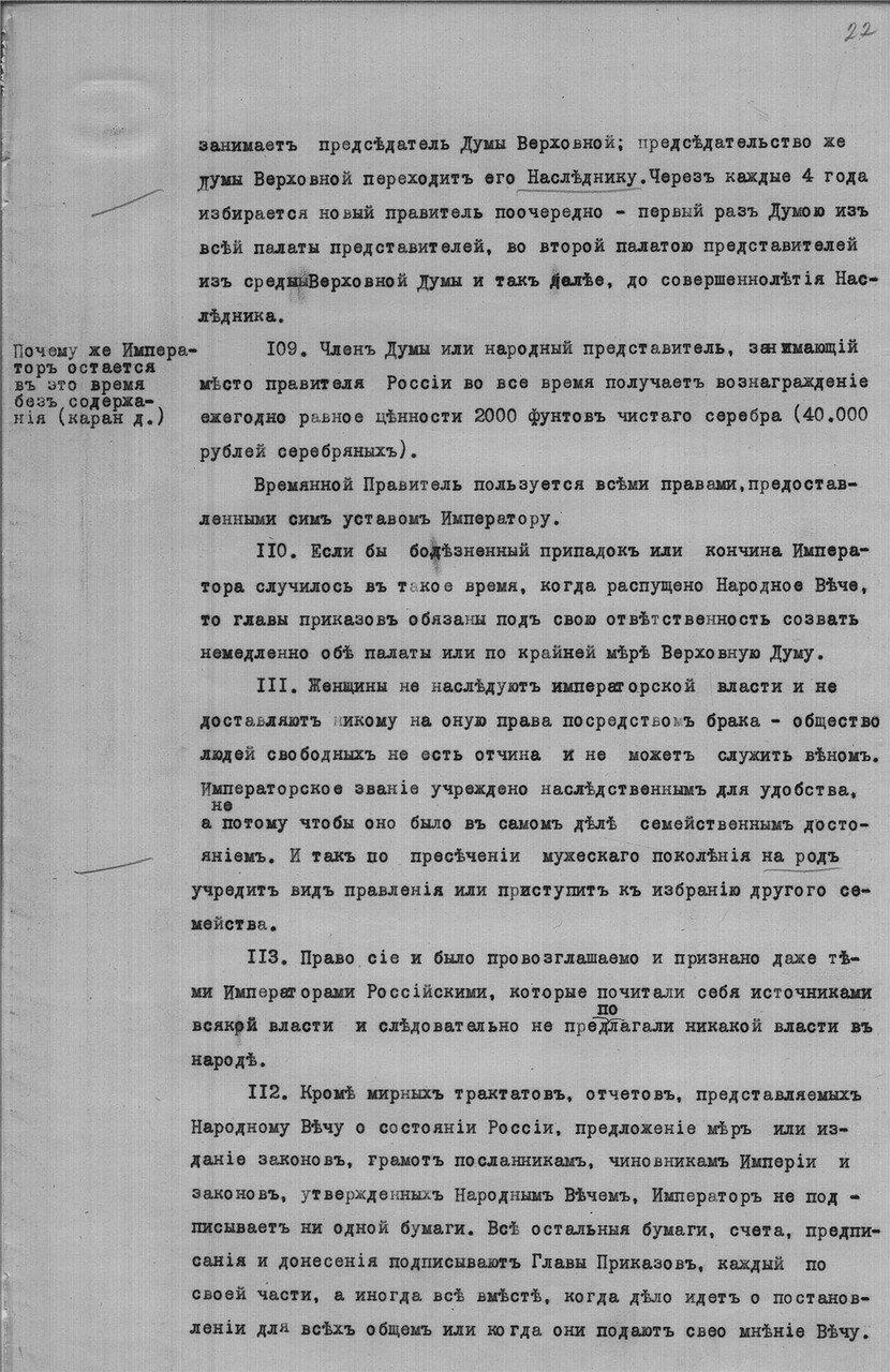 https://img-fotki.yandex.ru/get/196060/199368979.3c/0_1f06f1_dd5a9ea5_XXXL.jpg
