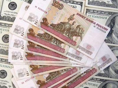 Доллар наМосковской бирже стоит 61 руб.