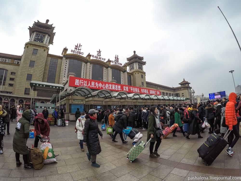 На главном вокзале Пекина ужаснулись огромной очереди на вход, но, к счастью, оказалось, что это сто