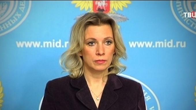 ВМИД посоветовали Обаме извиниться перед Януковичем